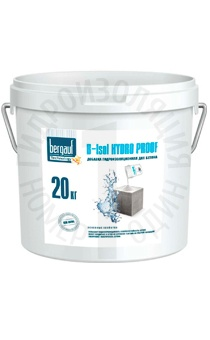 B-IsoI HYDRO PROOF 20 кг.